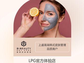 B-BEAUTY童颜皮肤管理中心(上虞店)