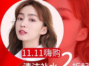 SKIN79皮肤管理中心(绿地新都会店)
