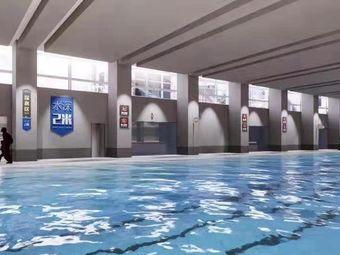 海王國際游泳·東方體育中心游泳館