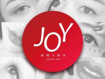 Joy Beauty纹绣工作室