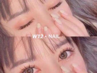 W12 • Nail美甲美睫(西关店)