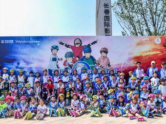 多多运动冰雪轮滑俱乐部(南岭校区)