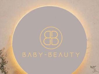 Baby Beauty 美甲美睫