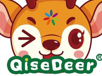 QiseDeer七色鹿儿童高端娱教中心