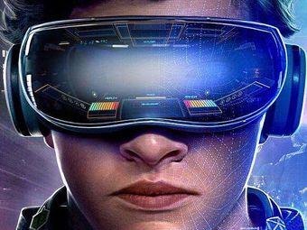 头号玩家VR体验馆