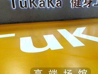 TuKaKa兔卡卡健身工作室