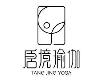 唐境瑜伽(万科公园都会店)