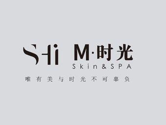M·时光skin·减肥瘦身