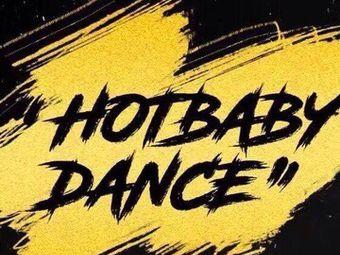 HOTBABY舞蹈体验馆(九洲星光店)