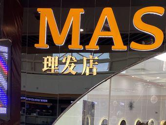 MAS理发店(万达广场店)