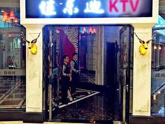 佳乐迪KTV(中钰广场店)