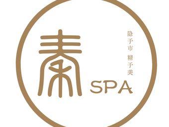 秦·SPA(海港万象城店)