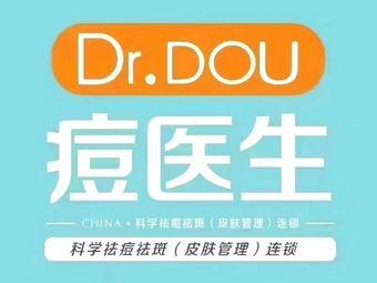 Dr. DOU痘医生