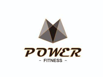 POWER FITNESS能量健身