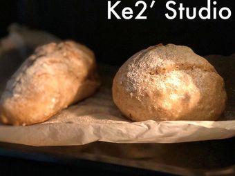 Ke2' Studio 烘焙研习社