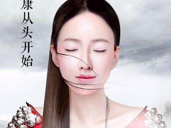 伊美姬头道汤养生馆(明秀山庄店)