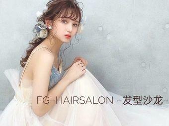 F G HAIRSALON发型沙龙(颐高上海街二期店)