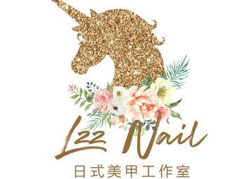 LZZ Nail日式美甲(长华店)