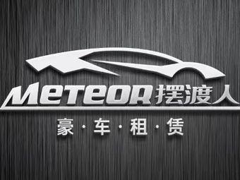 青岛Meteor摆渡人汽车租赁