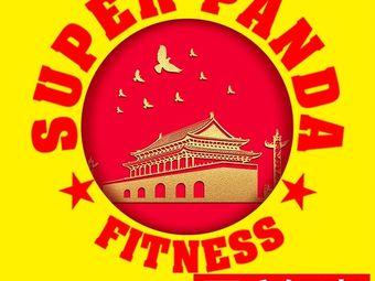 Super Panda 健身连锁(百伦店)