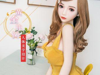 i动成人体验馆(新城店)