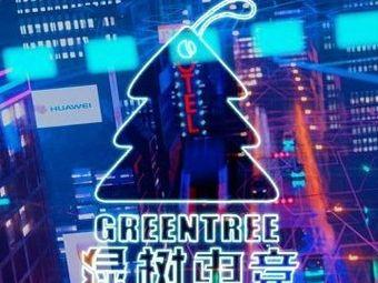 绿树电竞馆(太升北路店)
