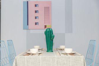 70平米公寓null风格餐厅欣赏图