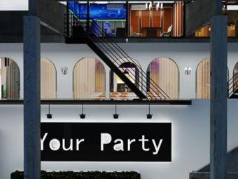 Your Party小白楼·别墅定制聚会