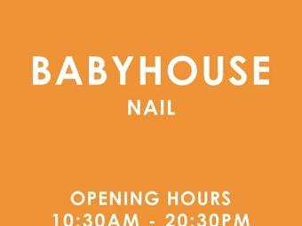BabyHouse美甲美睫皮肤管理
