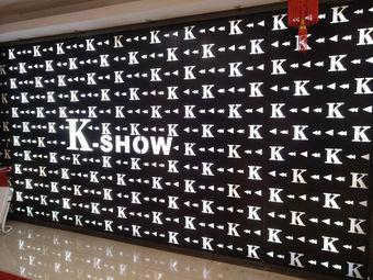 K-SHOW量贩KTV(文峰广场店)