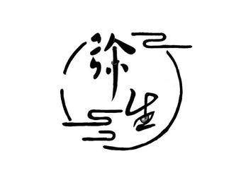 弥生沉浸式剧本杀体验馆