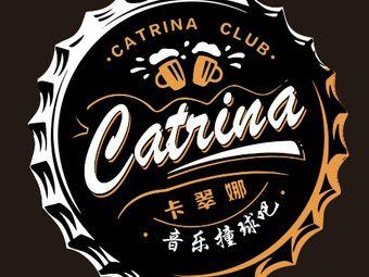 CATRINA音乐撞球吧(东城汇店)