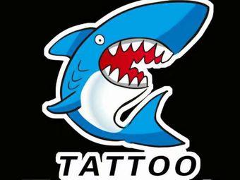 威海玩刺青工作室