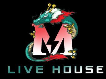 LIVE HOUSE·米亚酒吧