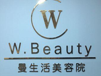 w·Beauty曼生活美容院