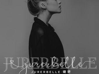 婕妍·Juerbelle 日式美甲美睫管理