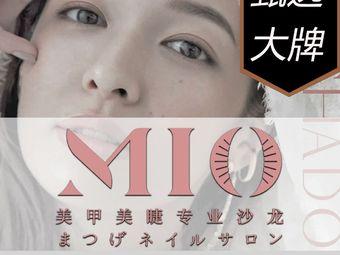 MIO日式美睫美甲沙龙(龙光店)