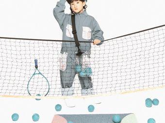 布鲁思达网球学院(世茂校区)