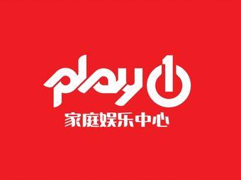 play1家庭娱乐中心(石狮世贸店)