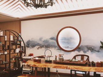 紫云轩棋牌茶室