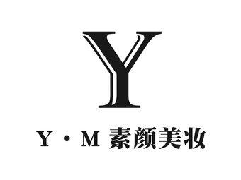 Y·M素颜美妆工作室(珠海奥园广场店)