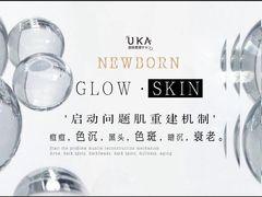 UKA优卡皮膚美容サロン的图片