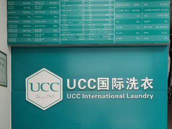 UCC国际洗衣(华润店)