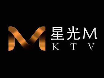 星光M派对空间KTV