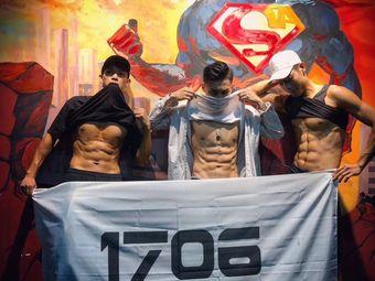 1706健身俱乐部(雍景湾店)