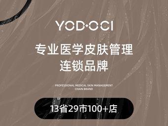 YODOCI大德智能美肌(愚公路店)
