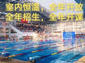 第三中学游泳馆