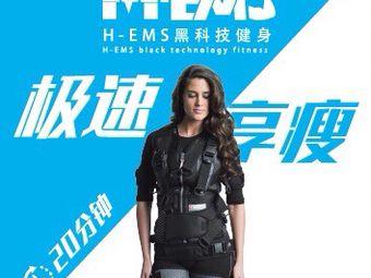 H-EMS黑科技健身