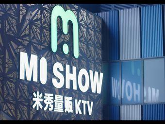 米秀量贩KTV(盛泽国贸店)