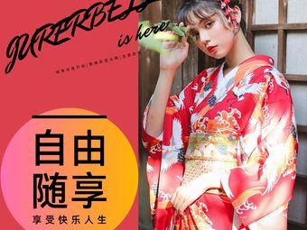 婕妍日本式美肌センター